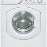 Επισκευές Service Πλυντηρίων Ariston