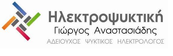elektropsyktiki.com